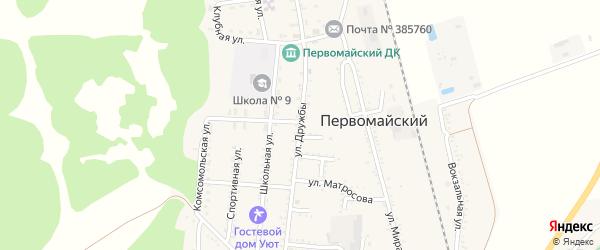 Улица Дружбы на карте хутора Победы с номерами домов