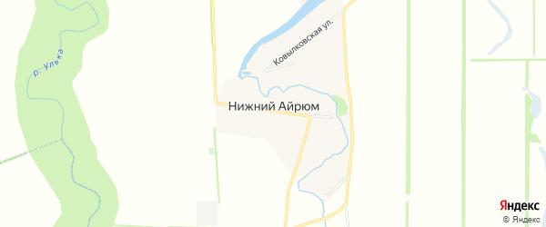 Карта села Нижнего Айрюма в Адыгее с улицами и номерами домов
