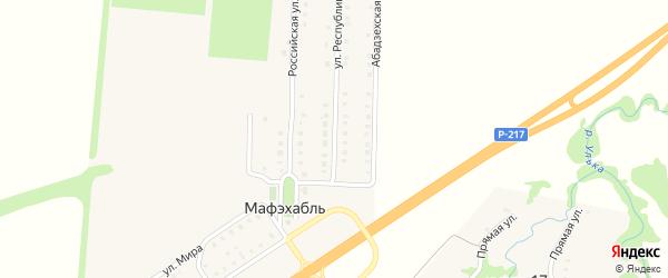 Улица Республики на карте аула Мафэхабля с номерами домов