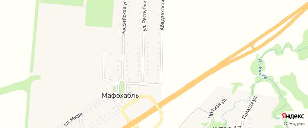 Абадзехская улица на карте аула Мафэхабля с номерами домов
