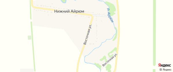 Восточная улица на карте села Нижнего Айрюма с номерами домов