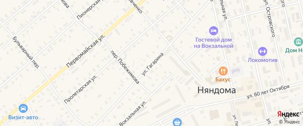 Улица Гагарина на карте Няндомы с номерами домов