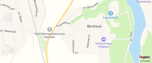 Веселая улица на карте хутора Веселый (Абадзехское с/п) с номерами домов
