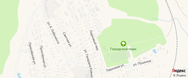 Парковый переулок на карте Няндомы с номерами домов