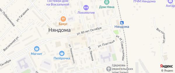Улица Ленина на карте Няндомы с номерами домов