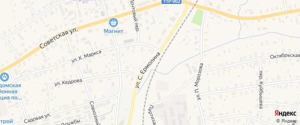 Улица С.Ермолина на карте Няндомы с номерами домов