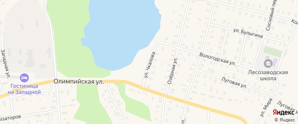 Улица Чкалова на карте поселка Коноши с номерами домов