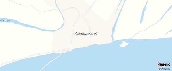 Карта деревни Конецдворье в Архангельской области с улицами и номерами домов