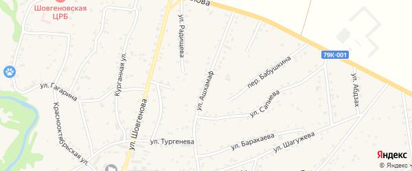 Улица Ашхамаф на карте аула Хакуринохабля с номерами домов