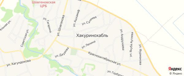 Карта аула Хакуринохабля в Адыгее с улицами и номерами домов
