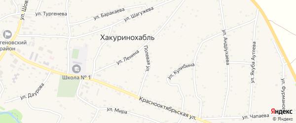 Полевая улица на карте аула Хакуринохабля с номерами домов