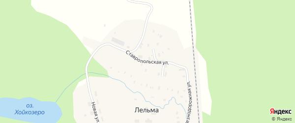 Ставропольская улица на карте железнодорожной станции Лельмы с номерами домов