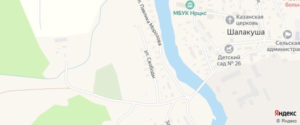Улица Свободы на карте поселка Шалакуши с номерами домов