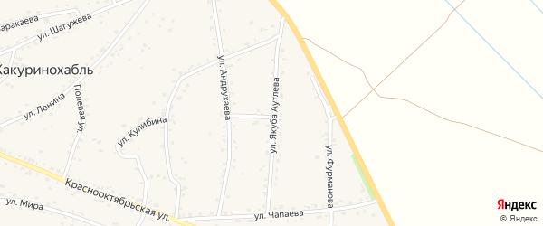 Улица Я.Аутлева на карте аула Хакуринохабля с номерами домов