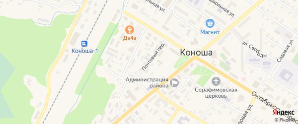 Почтовый переулок на карте поселка Коноши с номерами домов