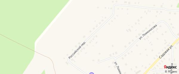 Российский переулок на карте поселка Плесецка с номерами домов