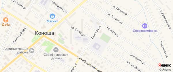 Улица Свободы на карте поселка Коноши с номерами домов