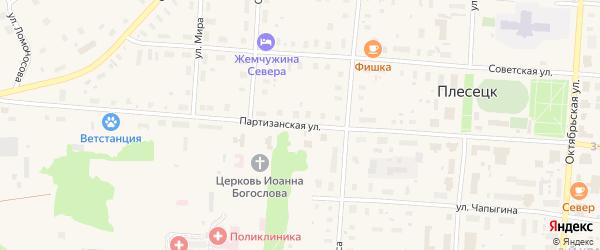 Партизанская улица на карте поселка Плесецка с номерами домов