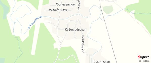 Карта Куфтыревской деревни в Архангельской области с улицами и номерами домов