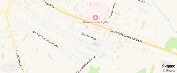 Малый переулок на карте поселка Коноши с номерами домов
