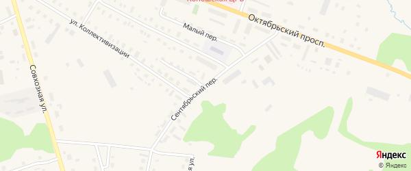 Сентябрьский переулок на карте поселка Коноши с номерами домов