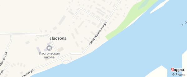Северодвинская улица на карте деревни Ластола с номерами домов