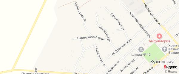Партизанский переулок на карте Кужорской станицы с номерами домов