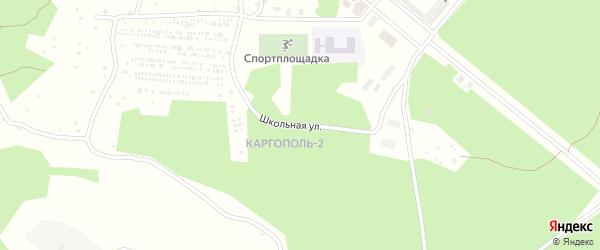 Школьная улица на карте микрорайона Каргополя-2 с номерами домов
