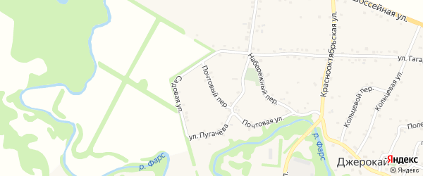 Почтовый переулок на карте аула Джерокая с номерами домов