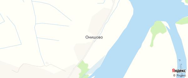 Карта деревни Онишово в Архангельской области с улицами и номерами домов