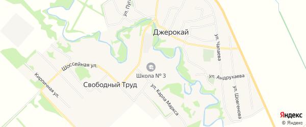 Карта аула Джерокая в Адыгее с улицами и номерами домов