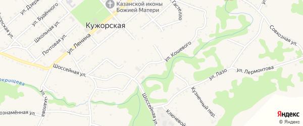 Улица О.Кошевого на карте Кужорской станицы с номерами домов