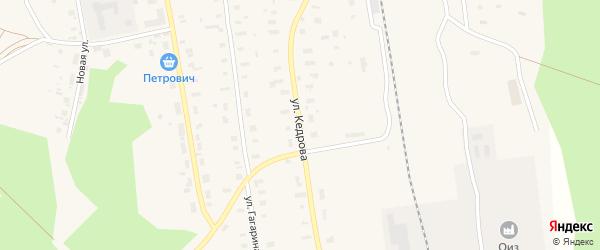 Улица Кедрова на карте Обозерского поселка с номерами домов