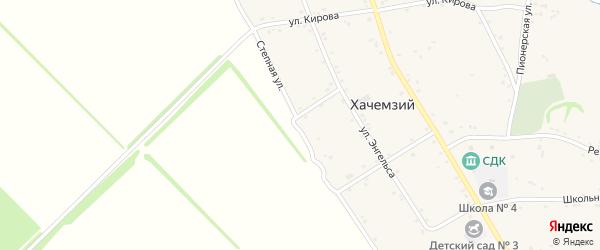 Степная улица на карте Хачемзия аула с номерами домов