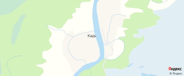 Карта деревни Кади в Архангельской области с улицами и номерами домов