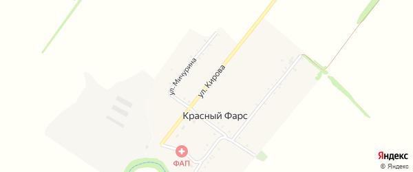 Улица Кирова на карте хутора Красного Фарса с номерами домов