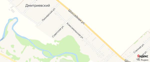 Комсомольская улица на карте Дмитриевского хутора с номерами домов