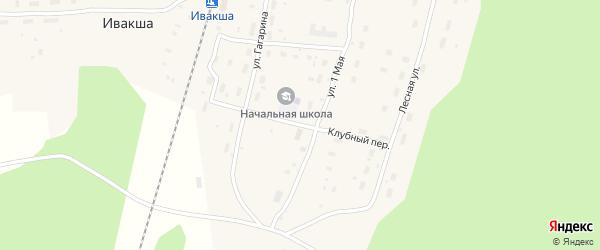 Клубный переулок на карте поселка Ивакши с номерами домов