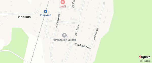 1 Мая улица на карте поселка Ивакши с номерами домов