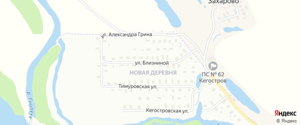 Улица Близниной на карте Архангельска с номерами домов