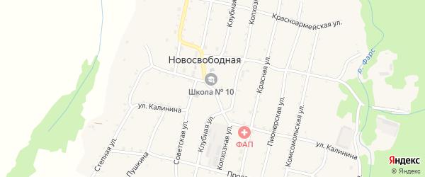 Клубная улица на карте Новосвободной станицы с номерами домов
