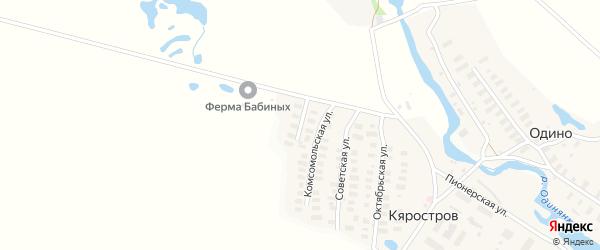 Улица Свободы на карте деревни Кяростров с номерами домов
