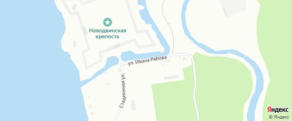 Улица Ивана Рябова на карте Архангельска с номерами домов