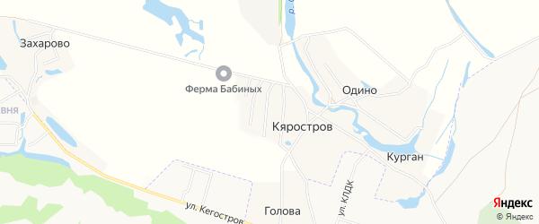 Карта деревни Кяростров в Архангельской области с улицами и номерами домов