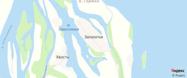 Карта деревни Залахотье в Архангельской области с улицами и номерами домов
