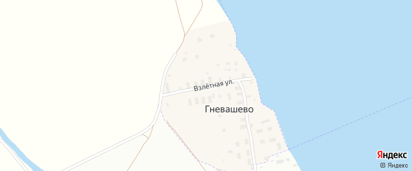 Взлетная улица на карте деревни Гневашево с номерами домов