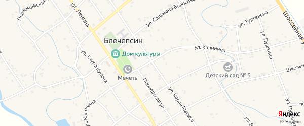 Улица К.Маркса на карте аула Блечепсин с номерами домов