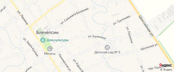 Улица Калинина на карте аула Блечепсин с номерами домов