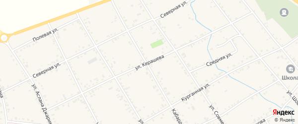 Улица Керашева на карте аула Кошехабль с номерами домов