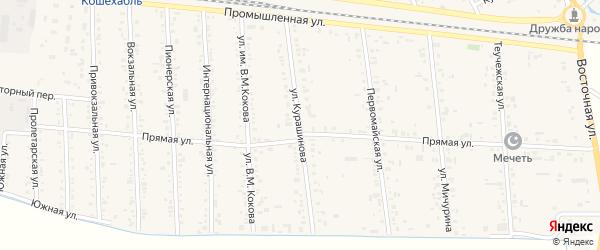 Улица Курашинова на карте аула Кошехабль с номерами домов